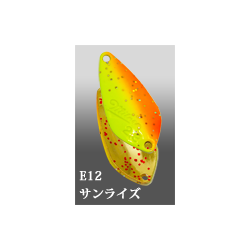 Ivyline Milner 2,3 g E12