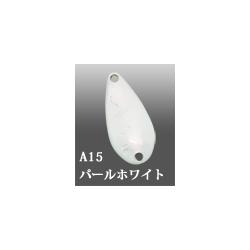 Ivyline Acti 1,8 g A15
