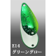 Ivyline Acti 1,8 g E14