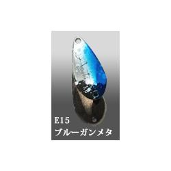 Ivyline Acti 1,8 g E15