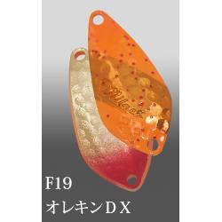 Ivyline Milner-Dimple 3 g F19