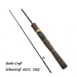 Rodio Craft 999,9 Meister White wolf 62L-TRZ