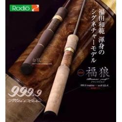 Rodio Craft 999,9 Meister Bronze wolf 62L-K