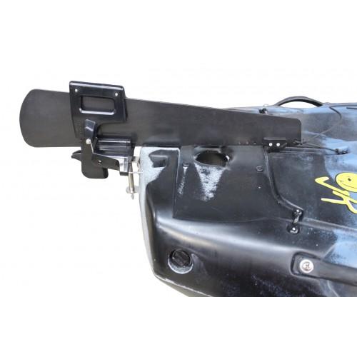 Jackson Kayak Rudder